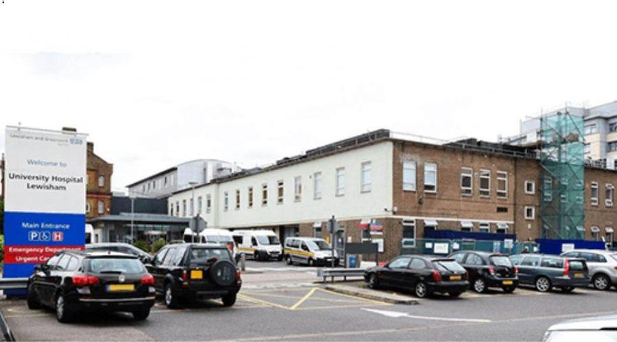 Kemperol - Lewisham Hospital